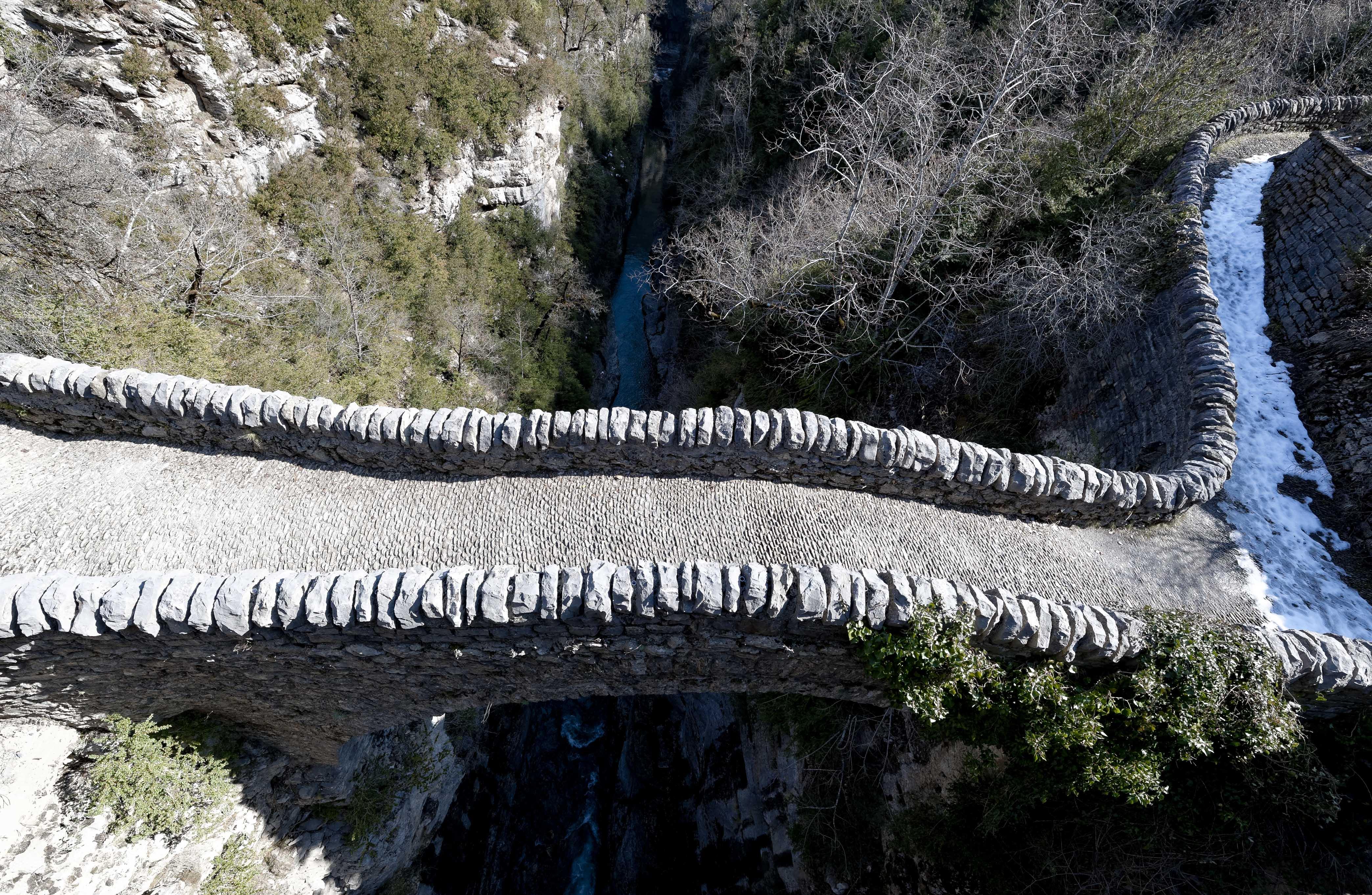 5268_Pont de San Urbez (Sobrarbe Aragon)