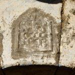 181219-(208) Marche Las Bellostas-Bagüeste (Aragon-Somontano)